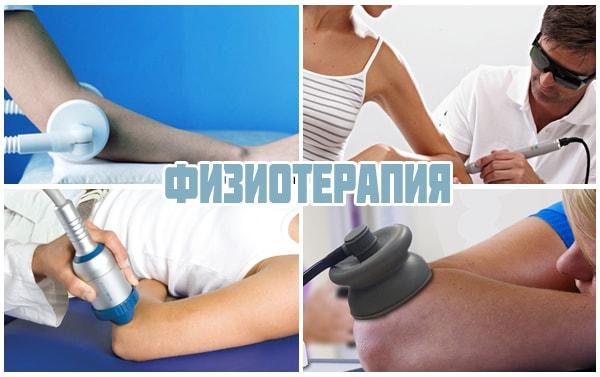 Изображение - Суставная сумка локтевого сустава fizioterapiya