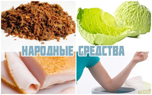 Изображение - Суставная сумка локтевого сустава lechenie-bursita-v-domashnih-usloviyah