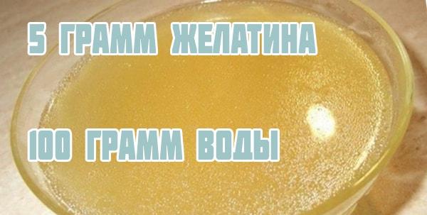 как пить желатин